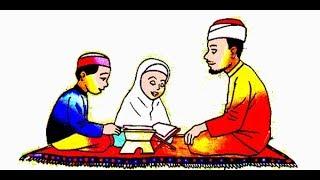 Video BELAJAR AL FATIHAH LAGAM BAYATI KURDI (1) MP3, 3GP, MP4, WEBM, AVI, FLV Maret 2019