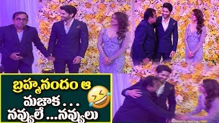 Video Brahmanandam Making Fun With Naga Chaitanya and Samantha 2017 | #ChaySam Wedding Reception MP3, 3GP, MP4, WEBM, AVI, FLV November 2017