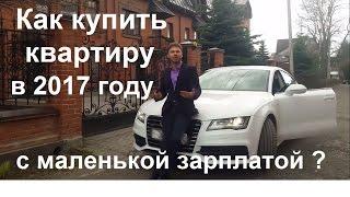 хочу зарплату 300000 рублей