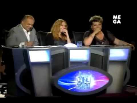 Shakiro chileno imitando a Shakira