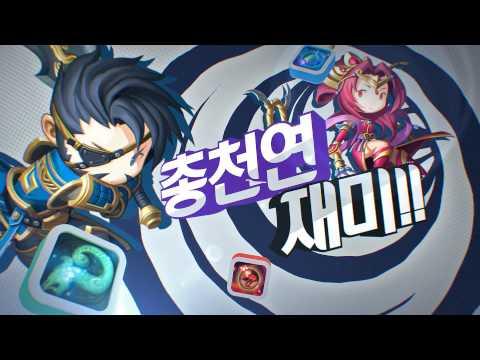 Video of 마이군주ver2