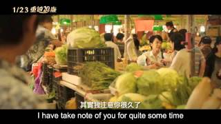 Nonton  Eng Sub  Luhan  Back To 20 Miss Granny Trailer  Taiwan Version  Film Subtitle Indonesia Streaming Movie Download