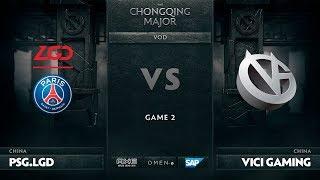 [RU] PSG.LGD vs Vici Gaming, Game 2, The Chongqing Major UB Round 1