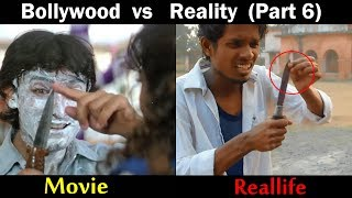 Bollywood vs Reality 6 | Real Life Funny Video | OYE TV