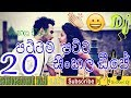 Sinhala Dj remix  Song nonstop 2016 and  2017 #1 Top