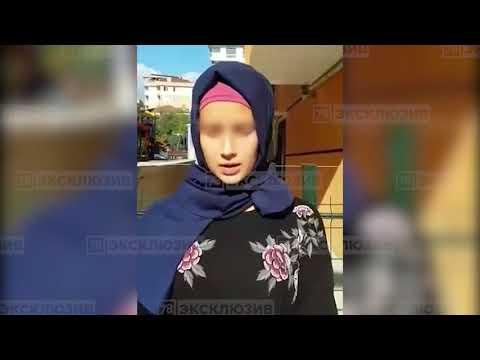 Девочку из Петербурга насильно удерживают в Турции и заставляют носить паранджу