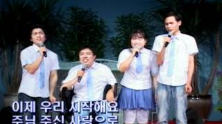 희망방송 기부천사 (by 기브천사) YouTube 동영상