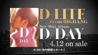 """D-LITE (from BIGBANG)New Mini Album『D-Day』2017.4.12 on sale in JapanBIGBANGのボーカリスト""""D-LITE(ディライト)""""ソロドームツアー開催記念ニューミニアルバム![BIGBANG OFFICIAL HP JP] http://ygex.jp/bigbang/[YGEX OFFICIAL SHOP] http://bit.ly/2lSH3Dd[YGEX Twitter] https://twitter.com/?lang=ja3/28より絶賛先行配信中![iTunes]https://itunes.apple.com/jp/album/id1214829307?app=itunes&ls=1[レコチョク]http://recochoku.com/a0/d-lite_d-day/[mu-mo]http://q.mu-mo.net/of/dlite_170328/[mora]ハイレゾ:http://mora.jp/package/43000002/ANTCD-21918_F/通常:http://mora.jp/package/43000002/AVCY-58486/2016年デビュー10周年という節目を飾ったBIGBANGより、D-LITEがソロとして新たな一歩を刻むニューミニアルバム4月12日(水)リリース決定!楽曲提供にはこちらも昨年デビュー10周年を迎えた、秦 基博[M-2「D-Day」]・水野良樹(いきものがかり)[M-3「VENUS」]・絢香[M-4「The sign」]という日本を代表するアーティストを、そしてサウンドプロデュースに亀田誠治を迎え制作された珠玉のミニアルバム全7曲!DVDには「D-Day」MUSIC VIDEO・メイキング映像のほか、これまでのソロ曲MUSIC VIDEO全7作を収録。そして2016年夏に行われた大阪・ヤンマースタジアム長居でのBIGBANG10周年記念スタジアムライブより、7月30日公演のD-LITEソロパートを初商品化。さらにこれまでのソロツアーより選りすぐりのLIVE映像もコンパイルした豪華内容。4月15日(土)からはメットライフドーム・京セラドーム大阪にて全2都市4公演20万人動員のソロドームツアーを開催するD-LITEの記念碑的作品!【CD+DVD+スマプラミュージック&ムービー】AVCY-58486/B ¥3,800(本体価格)+税【CD+スマプラミュージック】AVCY-58487 ¥2,400(本体価格)+税【PLAYBUTTON】AVZY-58485 ¥2,400(本体価格)+税【CD】AVC1-58488 ¥2,000(本体価格)+税【CD】AVC1-58489 ¥2,000(本体価格)+税■CD 01. Intro (君へ)02. D-Day03. VENUS04. The sign05. ハルカゼメロディ06. 近未来07. Anymore■DVD[MUSIC VIDEO]D-DayWINGS歌うたいのバラッドI LOVE YOURainy RainySHUT UPナルバキスン (Look at me, Gwisun)[BONUS FEATURES]D-Day_BEHIND THE SCENES""""DLive GOODS"""" INTERLUDE MOVIE""""DLive 2014 GOODS"""" INTERLUDE MOVIE""""Encore!! 3D Tour"""" INTERLUDE MOVIE  [BIGBANG10 THE CONCERT : 0.TO.10 IN JAPAN_2016.7.30]WINGS + ナルバキスン (Look at me, Gwisun)-MC-じょいふる / D-LITE&V.I[D-LITE D'scover Tour 2013 in Japan ~DLive~]歌うたいのバラッド[D-LITE DLive 2014 in Japan ~D'slove~]Rainy Rainy[Encore!! 3D Tour [D-LITE DLive D'slove]]Dress---------------------------------------D-LITE (from BIGBANG)【D-LITE JAPAN DOME TOUR 2017 ~D-Day~】2017年04月15日(土) メットライフドーム  開場15:00 / 開演17:002017年04月16日(日) メットライフドーム  開場15:00 / 開演17:002017年04月22日(土) 京セラドーム大阪    開場15:00 / 開演17:002017年04月23日(日) 京セラドーム大阪    開"""
