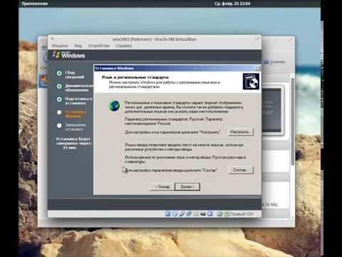 Установка windows 2003 сервер