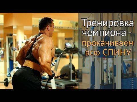 Тренировка спины: 5 упражнений для огромных широчайшихавтор: хантер лабрадав течение долгого