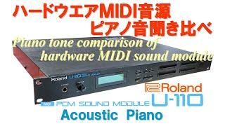 Download Lagu Roland U-110 Acoustic Piano Mp3