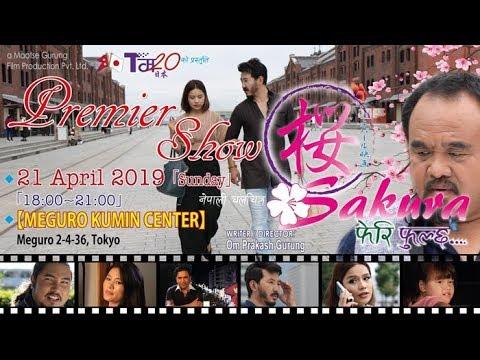 (जापानका नेपालीको न्युज   19 february 2019   Vision Nepal Television - Duration: 10 minutes.)
