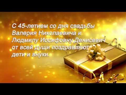 """Программа """"Примите поздравление"""" от 13.02.21."""