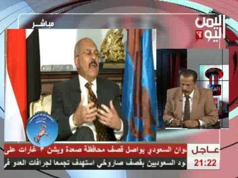اليمن اليوم 23 8 2016
