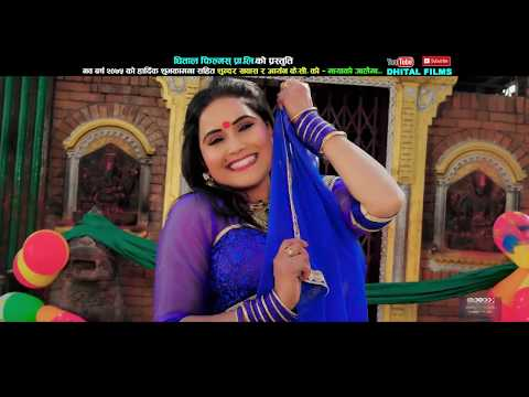 (मायाकाे जालैमा || New Nepali Lok dohori 2074,  2018 || Netra Bhandari & Lila Kawar 'Gurung' - Duration: 8 minutes, 43 seconds.)