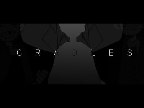 CRADLES|MEME|