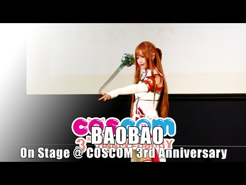 BAOBAO คอสเพลย์เยอร์สุดน่ารักในงาน COSCOM 3rd Anniversary (ช่วงที่ 1)