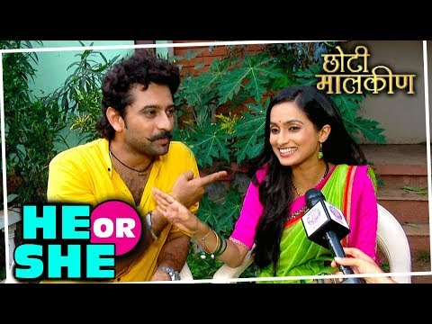 Choti Malkin | He Or She With Shridhar And Revati | Star Pravah