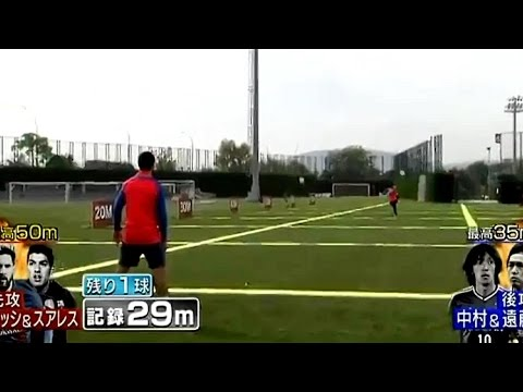 Lionel Messi and Luis Suarez '50 metre pass challenge' in Japan 2017