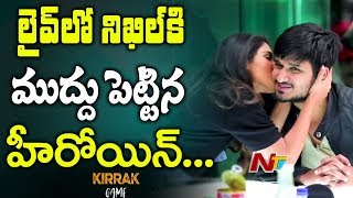 Video Samyuktha Hegde Kisses Nikhil in Live Interview || Kirrak Party || Ntv MP3, 3GP, MP4, WEBM, AVI, FLV Maret 2018