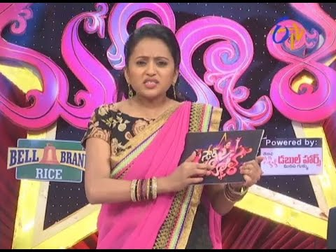 Star Mahila | 28th November 2016 | Full Episode | ETV Telugu