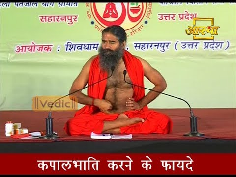 Benefits From Kapalbhati Pranayama