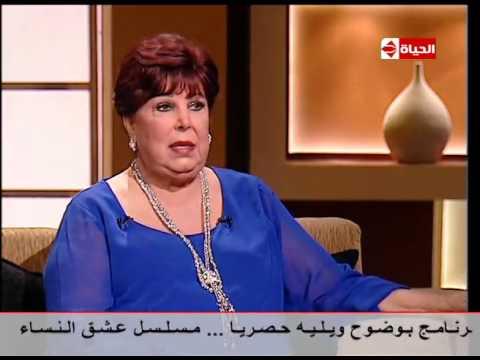 فيديو- رجاء الجداوي تحكي قصة تعرفها بزوجها الراحل