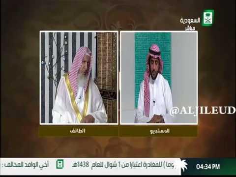 #فيديو : «المفتي» ينصح بتيسير قبول #الشباب في الكليات العسكرية والأمنية #الكليات_العسكرية #السعودية