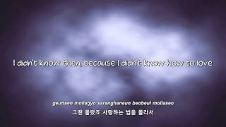 Video FT Island- 사랑하는 법을 몰라서 (Because I Don't Know How To Love) lyrics [Eng|Rom|Han] MP3, 3GP, MP4, WEBM, AVI, FLV September 2019