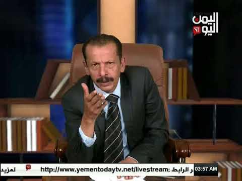 اليمن اليوم16 9 2017