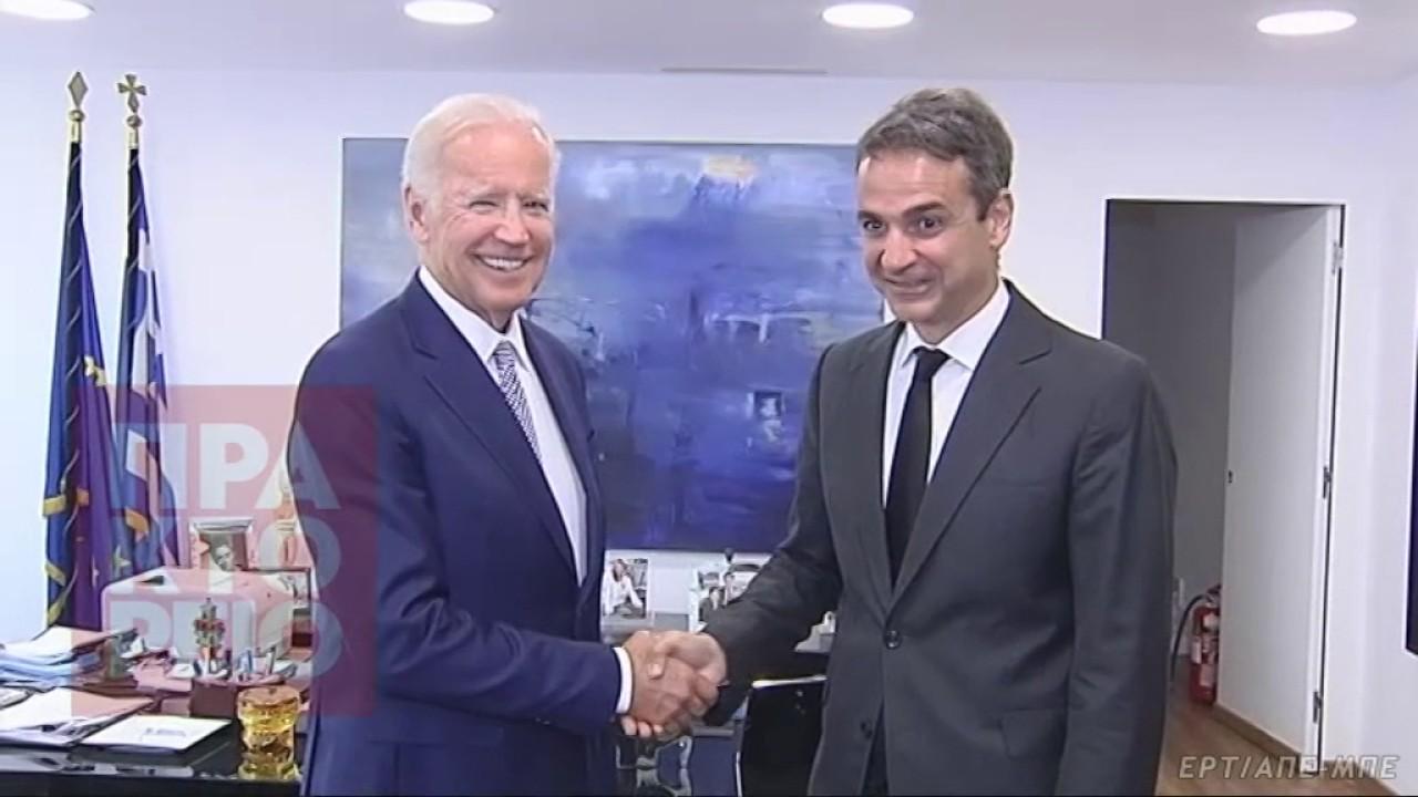 Συνάντηση Κ. Μητσοτάκη με Joe Biden στα κεντρικά γραφεία της ΝΔ