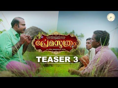 Premasoothram Official Teaser 3 | Balu Varghese | Chemban Vinod Jose
