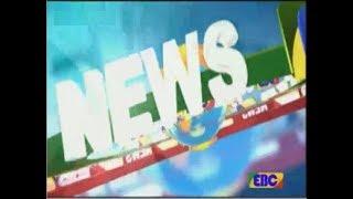 #EBC ETV LANGUAGES- English News…May 14/2018