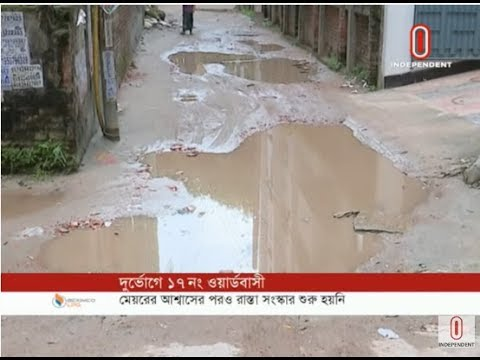 Waterlogging in just 10 minutes of rain (14-10-19) Courtesy: Independent TV