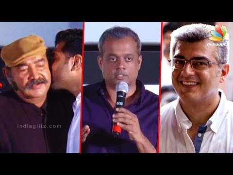 Ajith-is-the-only-hero-who-is-happy-about-others-growth--Vijay-Kumar-Speech-Gautham-Menon