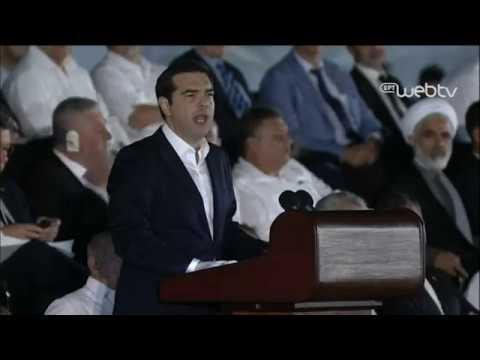 Επικήδειος λόγος στις εκδηλώσεις μνήμης για τον Φιντέλ Κάστρο