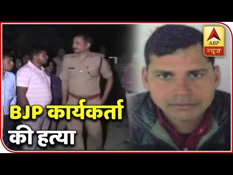 Top 100: BJP Worker Crushed To Death By Sand Mafia In UP | ABP News