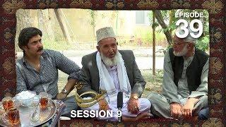 Chai Khana - Season 9 - Ep.39