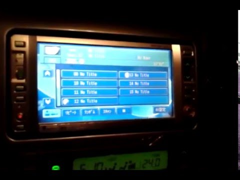 Translate Japanese text/script in your Japanese car Radio/TV/DVD player into English