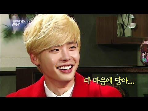 Entertainment Weekly | 연예가중계 – Lee Jongsuk, Kim HyunJoong, Choi Daniel & more! (2014.01.24)