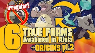 Top 6 True Forms Awakened in Alola (with Lore) Part 2 - Pokémon Sun and Moon by Tyranitar Tube