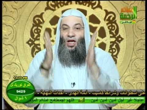 chi3a - al khaouarij chi3a by muhammed hassan islam allah mekka musulmane maroc alrahma tv alresalah iqra safa tv.
