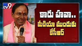 KCR interacts with media on 3 PM