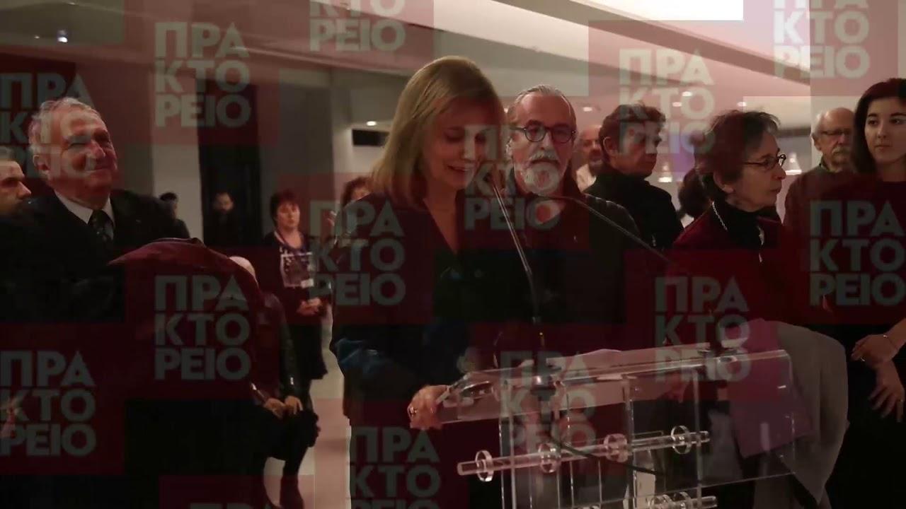 Eγκαίνια της πρώτης έκθεσης νέων αποκτημάτων 2014-2017 στο Εθνικό Μουσείο Σύγχρονης Τέχνης