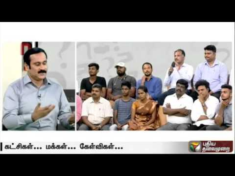 Present-educational-system-is-not-knowledge-based-skill-based-or-profession-based-says-Anbumani