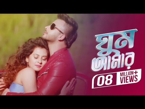 Download Ghum Amar (Video Song) | Shakib Khan | Bubly | Abdul Mannan | Rangbaaz Bengali Movie 2017 HD Mp4 3GP Video and MP3