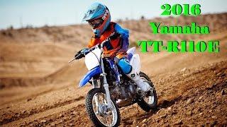 6. 2016 Yamaha TT-R110E : Compact Cylinder Design