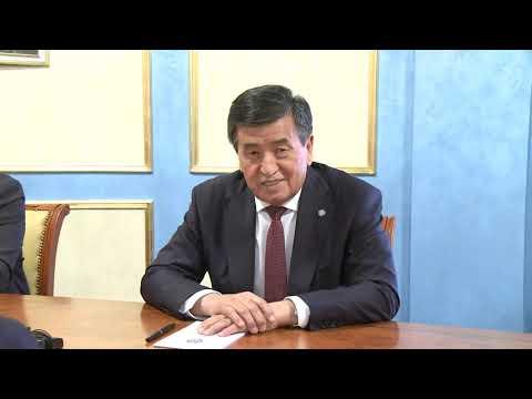 Președintele Republicii Moldova a avut o întrevedere cu Președintele Republicii Kîrgîzstan
