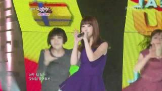 Download Lagu 110107 IU - Good Day [HD] Mp3