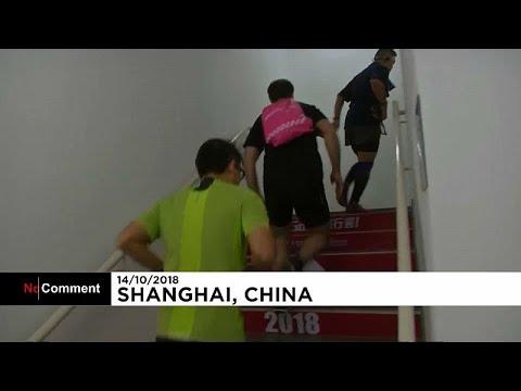 Σανγκάη: Αγώνας δρόμου στα 1.400 σκαλοπάτια
